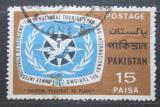 Poštovní známka Pákistán 1967 Mezinárodní rok turistiky Mi# 234