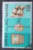 Poštovní známka Pákistán 1967 Export Mi# 244