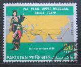 Poštovní známka Pákistán 1969 Japonská panenka a mapa Mi# 281