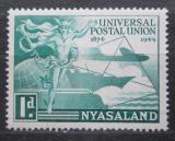 Poštovní známka Ňasko, Malawi 1949 UPU, 75. výročí Mi# 89