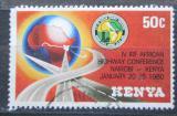 Poštovní známka Keňa 1979 Dopravní konference Mi# 156