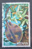 Poštovní známka Keňa 1980 Trnucha modroskvrnná Mi# 169
