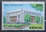Poštovní známka Keňa 1980 Národní archív Mi# 173