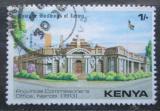 Poštovní známka Keňa 1980 Provinční komisařství Mi# 174