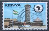 Poštovní známka Keňa 1981 Konferenční centrum Mi# 187