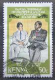 Poštovní známka Keňa 1981 Princ Charles a prezident Moi Mi# 192