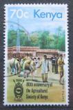 Poštovní známka Keňa 1982 Zemědělství Mi# 227