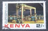 Poštovní známka Keňa 1983 Práce v přístavu Mi# 237