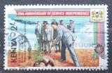 Poštovní známka Keňa 1983 Prezident Moi Mi# 279