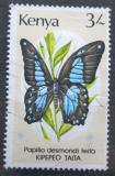 Poštovní známka Keňa 1988 Papilio desmondi Mi# 423