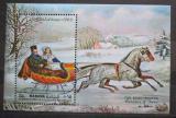 Poštovní známka Manáma 1969 Vánoce Mi# Block 42 A Kat 8€