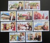 Poštovní známky Kuba 2004 José Martí Mi# 4581-90