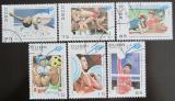 Poštovní známky Kuba 1995 Pan-americké hry Mi# 3802-07