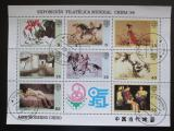 Poštovní známky Kuba 1999 Umění Mi# 4219-26 Bogen