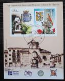 Poštovní známka Kuba 2006 Výstava GRANADA Mi# Block 215