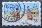 Poštovní známka Keňa 1985 Světový eucharistický kongres Mi# 344