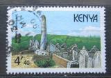 Poštovní známka Keňa 1989 Monument Ishiakani Mi# 473