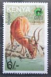 Poštovní známka Keňa 1996 Impala Mi# 688