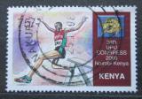 Poštovní známka Keňa 2008 Překážkový běh Mi# 817