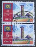 Poštovní známky Keňa 2008 Kongres UPU pár Mi# 818 Kat 6€