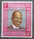 Poštovní známka Malawi 1966 Prezident Hastings Kamuzu Banda Mi# 57