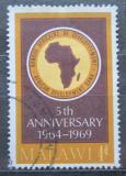 Poštovní známka Malawi 1969 Africká rozvojová banka, 5. výročí Mi# 114