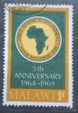 Poštovní známka Malawi 1969 Africká rozvojová banka, 5. výročí Mi# 115
