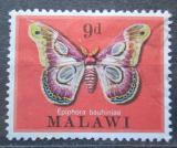 Poštovní známka Malawi 1970 Epiphora bauhiniae Mi# 135