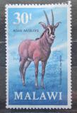 Poštovní známka Malawi 1971 Antilopa koňská Mi# 156