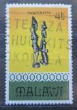 Poštovní známka Malawi 1977 Tradiční umění Mi# 277