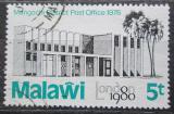 Poštovní známka Malawi 1980 Pošta v Mangochi Mi# 344