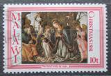 Poštovní známka Malawi 1981 Vánoce, umění, Filippino Lippi Mi# 369