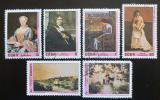 Poštovní známky Kuba 1976 Umění Mi# 2103-08