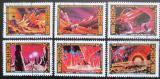 Poštovní známky Kuba 1974 Umění, Sokolov Mi# 1956-61