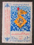 Poštovní známka Írán 1987 Výbor islámské revoluce, 8. výročí Mi# 2197