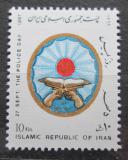 Poštovní známka Írán 1987 Den policie Mi# 2234