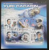 Poštovní známky Mosambik 2011 Jurij Gagarin Mi# 4598-4603 Kat 12€