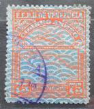 Poštovní známka Venezuela 1932 Letadlo a mapa Mi# 157