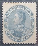 Poštovní známka Venezuela 1893 Simón Bolívar, kolkovací Mi# 56