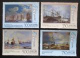 Poštovní známky Rusko 1995 Umění, ruská flotila Mi# 465-68