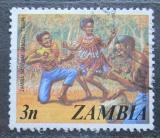 Poštovní známka Zambie 1975 Taneční skupina Mi# 143