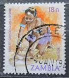 Poštovní známka Zambie 1981 Mletí zrna Mi# 255