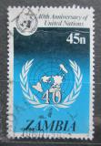 Poštovní známka Zambie 1985 OSN, 40. výročí Mi# 346