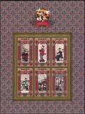 Poštovní známky Zambie 1997 Disney postavičky, Čínský nový rok Mi# 668-73 Bogen