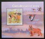 Poštovní známka Guinea-Bissau 2009 Lovečtí psi a kachny DELUXE Mi# 4489 Block