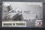 Poštovní známka Nový Zéland 2018 Loď Wahine Mi# Mi# 3550