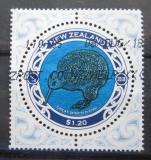 Poštovní známka Nový Zéland 2018 Kivi Haastův Mi# Mi# 3604