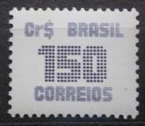 Poštovní známka Brazílie 1985 Nominální hodnota Mi# Mi# 2113