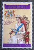 Poštovní známka Mauricius 1977 Královna Alžběta II. Mi# Mi# 425
