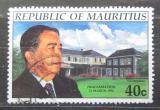 Poštovní známka Mauricius 1992 Prezident Cassam Uteem Mi# Mi# 738